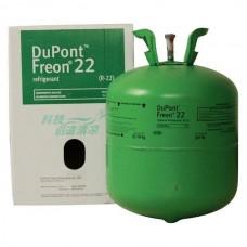 Фреон Dupont R22