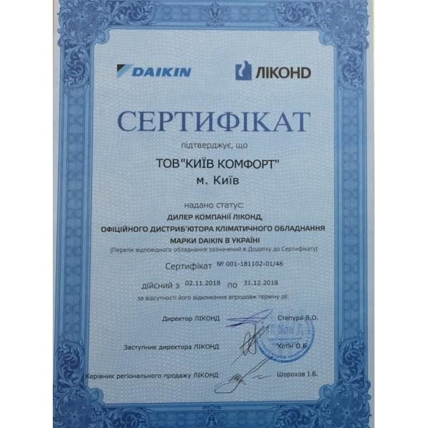 Очиститель воздуха Daikin MC70L EER/COP