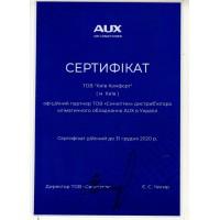Сертификаты Киев Комфорт от производителя AUX — фото №1