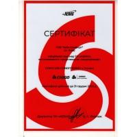 Сертификаты Киев Комфорт от производителя Chigo — фото №1