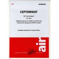 Сертификаты Киев Комфорт от производителя Hitachi — фото №2