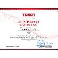 Сертификаты Киев Комфорт от производителя Tosot — фото №4