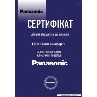 Сертификаты Киев Комфорт от производителя Panasonic — фото №3
