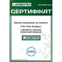 Сертификаты Киев Комфорт от производителя Leberg — фото №1