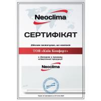 Сертификаты Киев Комфорт от производителя Neoclima — фото №3