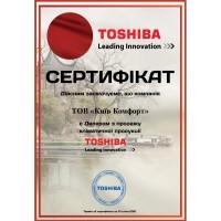 Сертификаты Киев Комфорт от производителя Toshiba — фото №4