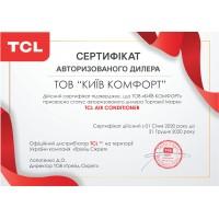 Сертификаты Киев Комфорт от производителя TCL — фото №1