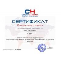 Сертификаты Киев Комфорт от производителя Cooper&Hunter — фото №1