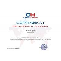 Сертификаты Киев Комфорт от производителя Cooper&Hunter — фото №4