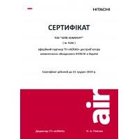 Сертификаты Киев Комфорт от производителя Hitachi — фото №1