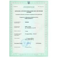 Учредительные документы Киев Комфорт — фото №3