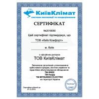 Общие сертификаты Киев Комфорт от производителей — фото №3