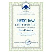 Сертификаты Киев Комфорт от производителя Neoclima — фото №2