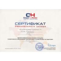 Сертификаты Киев Комфорт от производителя Cooper&Hunter — фото №2