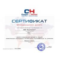 Сертификаты Киев Комфорт от производителя Cooper&Hunter — фото №3