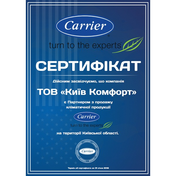 Кондиционер настенный Carrier 42QHA007N / 38QHA007N EER/COP