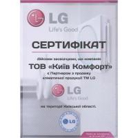 Сертификаты Киев Комфорт от производителя LG — фото №1
