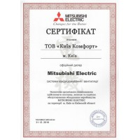 Сертификаты Киев Комфорт от производителя Mitsubishi Electric — фото №3