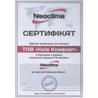 Сертификаты Киев Комфорт от производителя Neoclima — фото №1