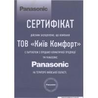Сертификаты Киев Комфорт от производителя Panasonic — фото №2