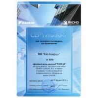Сертификаты Киев Комфорт от производителя Daikin — фото №1