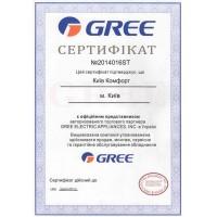 Сертификаты Киев Комфорт от производителя Gree — фото №1