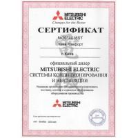 Сертификаты Киев Комфорт от производителя Mitsubishi Electric — фото №1
