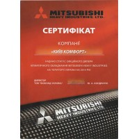 Сертификаты Киев Комфорт от производителя Mitsubishi Heavy — фото №1
