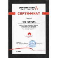 Сертификаты Киев Комфорт от производителя Mitsushito — фото №1