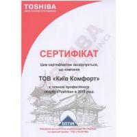 Сертификаты Киев Комфорт от производителя Toshiba — фото №1