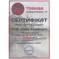 Сертификаты Киев Комфорт от производителя Toshiba — фото №3