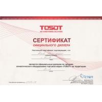 Сертификаты Киев Комфорт от производителя Tosot — фото №1