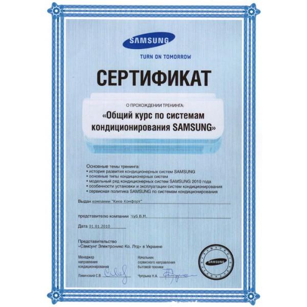Кондиционер настенный Samsung AR09HSSDRWKNER / AR09HSSDRWKXER EER/COP