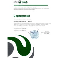 Сертификаты Киев Комфорт от производителя Daikin — фото №3