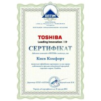 Сертификаты Киев Комфорт от производителя Toshiba — фото №2