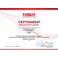 Сертификаты Киев Комфорт от производителя Tosot — фото №3