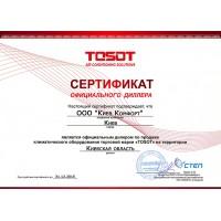 Сертификаты Киев Комфорт от производителя Tosot — фото №2