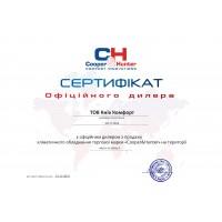 Сертификаты Киев Комфорт от производителя Cooper&Hunter — фото №6