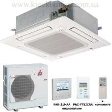 Кассетный кондиционер Mitsubishi Electric PLA - RP100BA / PU-P100VHA