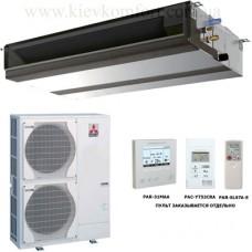 Канальный кондиционер Mitsubishi Electric PEAD - RP125JAQ / PUHZ-P125VHA