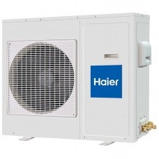 Мульти-сплит системы Haier 5U45LS1ERA