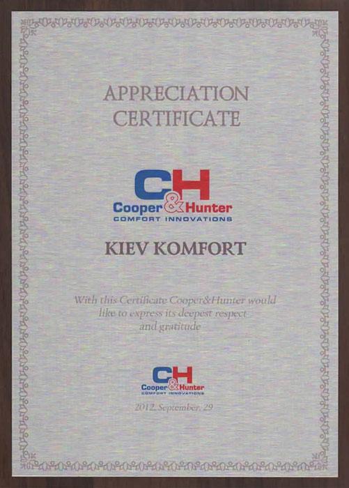 Сертификат Cooper&Hunter 2012