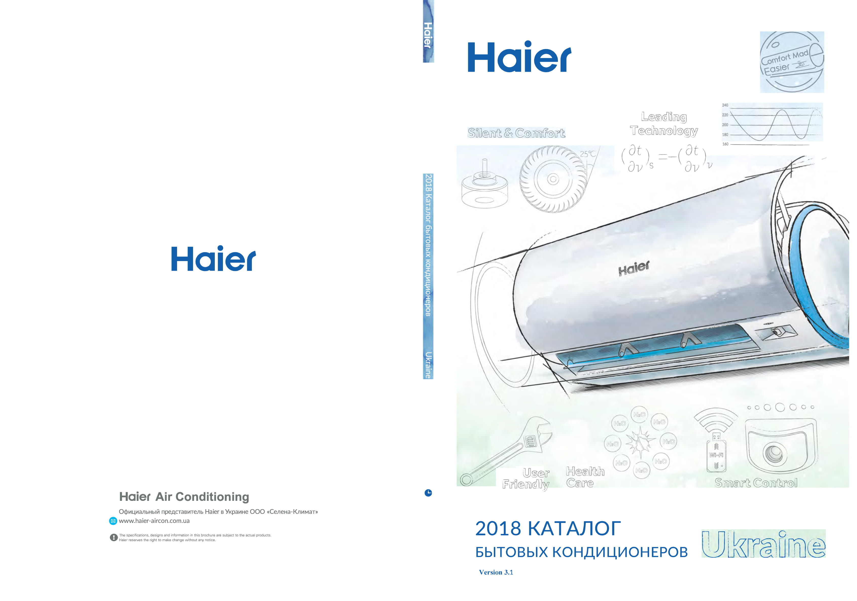 Haiet Air Conditioning