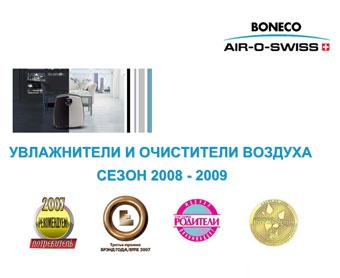 boneco 2008_2009