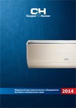 Cooper&Hunter каталог 2014