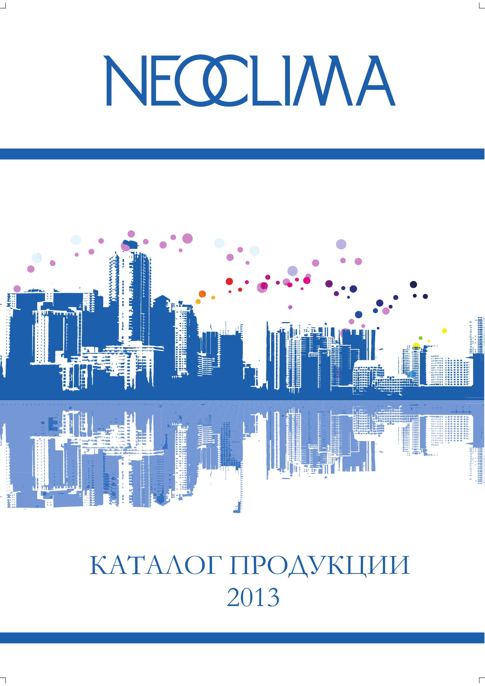 Каталог Neoclima 2013