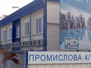MD_grup.jpg