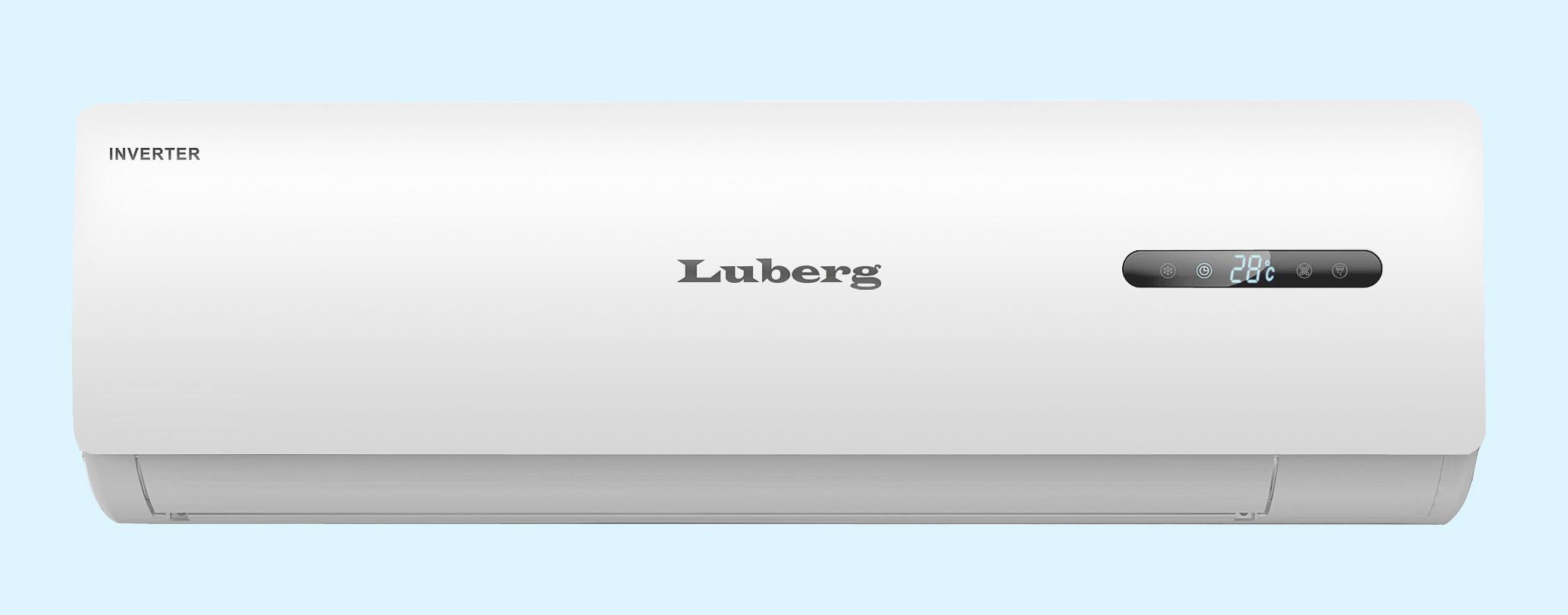 Купить кондиционер Luberg